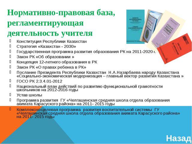 Учебно - методический комплекс «Прикладной курс по физике для 10-11 классов....
