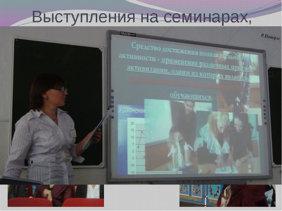 Участие в проведении недели МИФ (математики, информатики, физики)