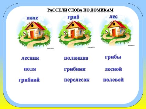 hello_html_m649582e.png