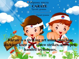 CARATE Karate is a striking art using punching, kicking, knee and elbow strik
