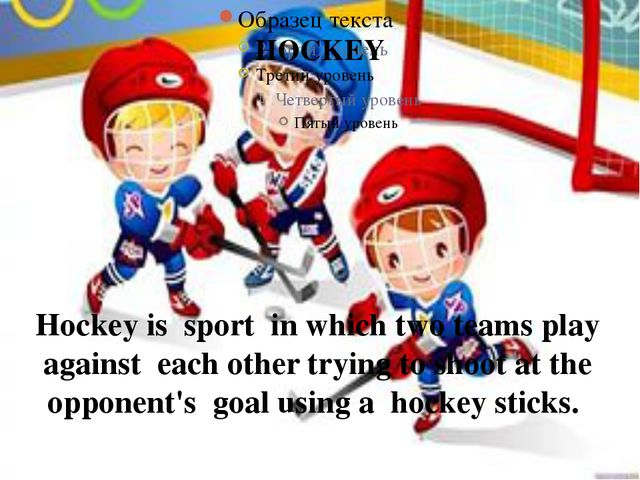 HOCKEY Hockey is sport in which two teams play against each other trying to s...