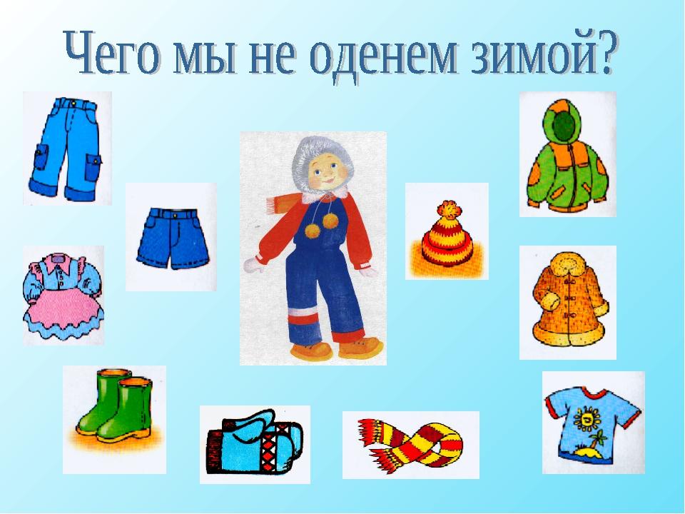 отель алгоритм одевания куклы в картинках очистить костей нарезать