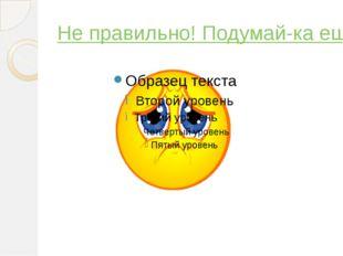 Назовите автора рассказов о Дениске Кораблеве В.Осеева А.Барто В.Драгунский