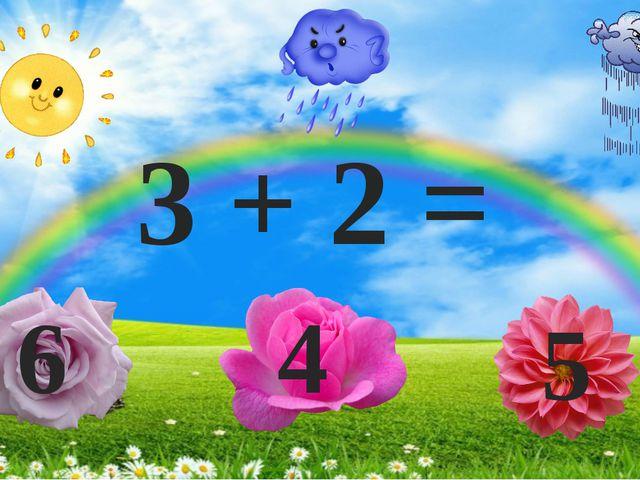 3 + 2 = 6 4 5
