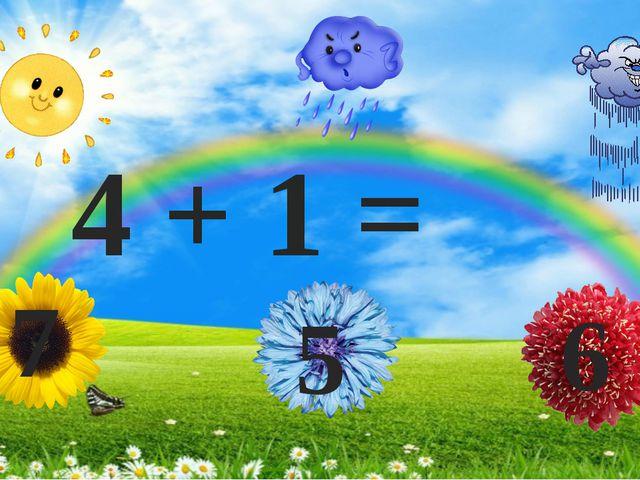 4 + 1 = 7 5 6