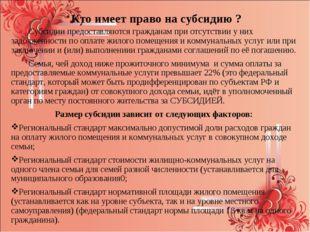 Медицинское обеспечение иностранных граждан в России