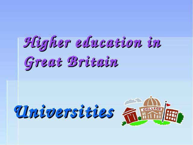 Higher education in Great Britain Universities