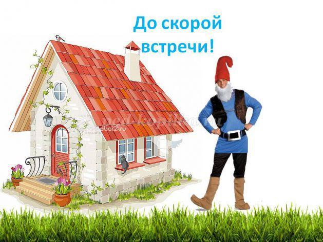 hello_html_m320f04e5.jpg