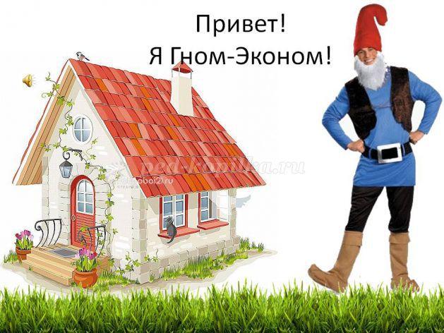 hello_html_m7130fc23.jpg