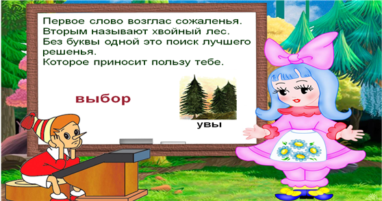 hello_html_5f5aa486.png