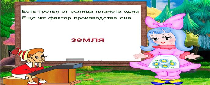 hello_html_m32c5fb3d.png
