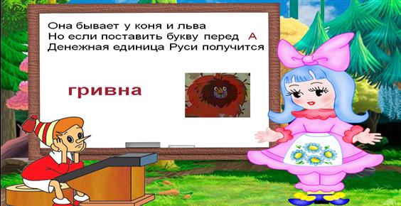hello_html_m63a581e2.png