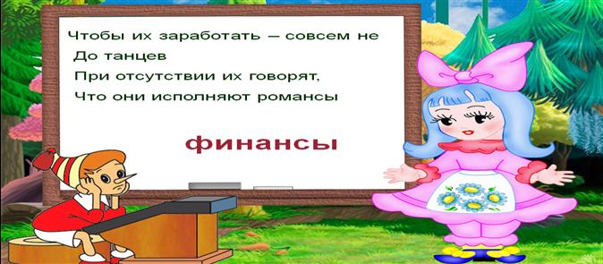 hello_html_mbc0542b.png