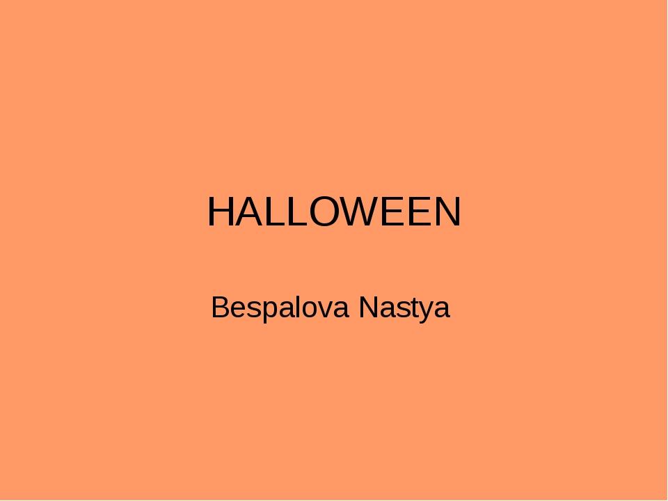 HALLOWEEN Bespalova Nastya