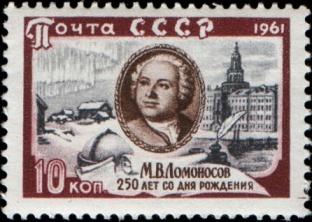 https://upload.wikimedia.org/wikipedia/commons/c/c9/1961_CPA_2641.jpg