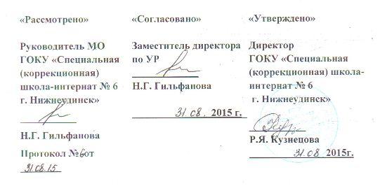 Гильфанова.JPG