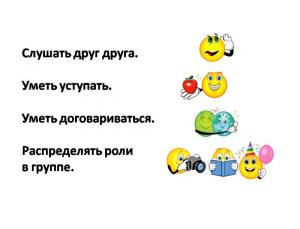 hello_html_2135467e.png