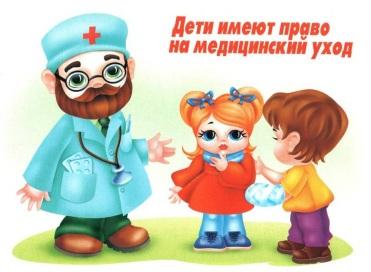 http://csdb.ufanet.ru/images/modelnie/f18/malisham/image006.jpg