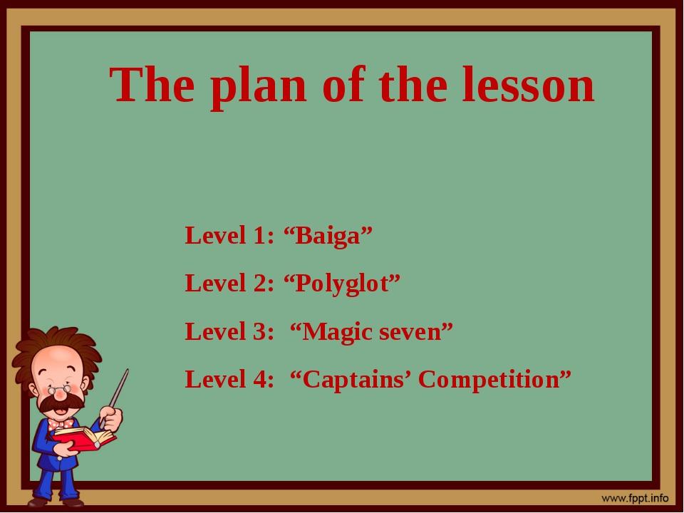"Level 1: ""Baiga"" Level 2: ""Polyglot"" Level 3: ""Magic seven"" Level 4: ""Captain..."