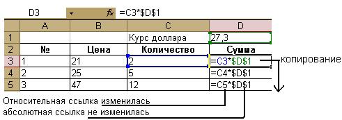 hello_html_m1676d2d5.png