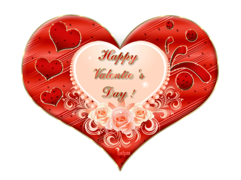 Красивые картинки валентинок, открытки день святого