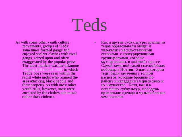 Teds As with some other youth culture movements, groups of 'Teds' sometimes f...
