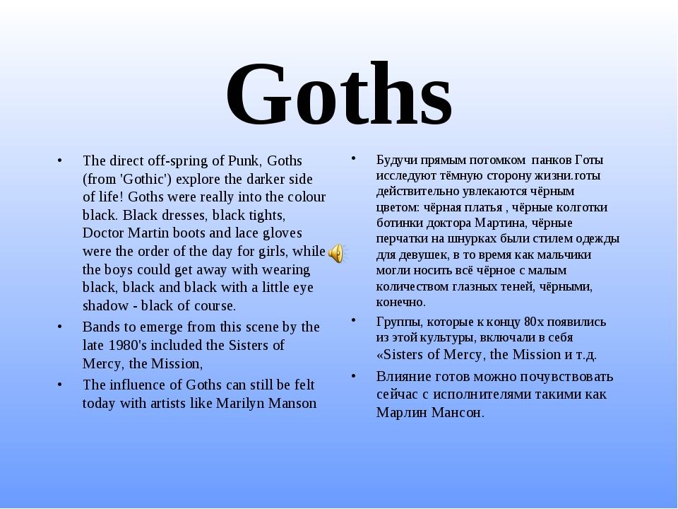 Goths The direct off-spring of Punk, Goths (from 'Gothic') explore the darker...