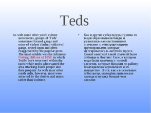 Teds As with some other youth culture movements, groups of 'Teds' sometimes f