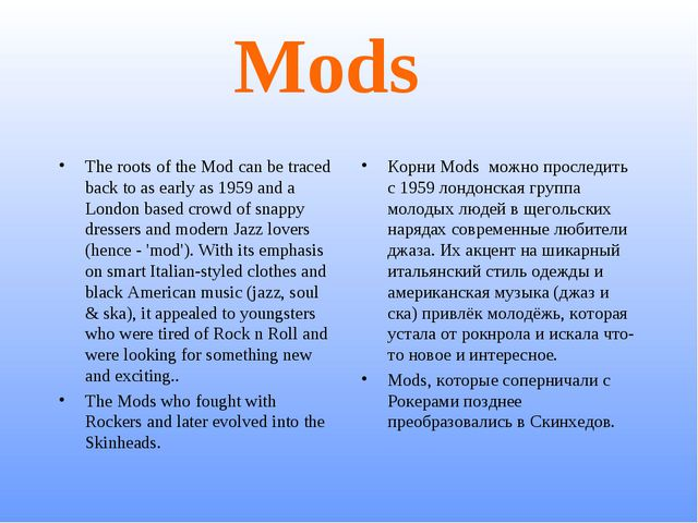Mods The roots of the Mod can be traced back to as early as 1959 and a London...