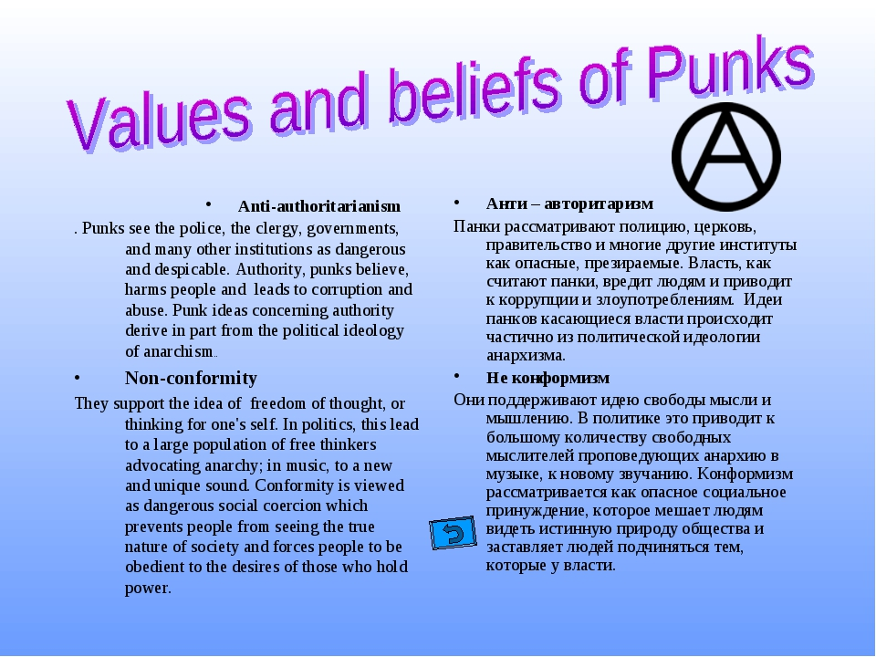 Anti-authoritarianism . Punks see the police, the clergy, governments, and ma...
