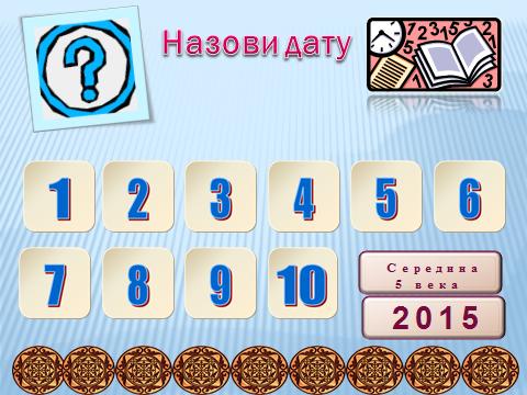 hello_html_m600182e2.png