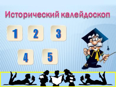hello_html_m7265c92b.png