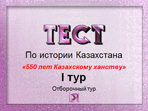 hello_html_m7f3a75a5.png