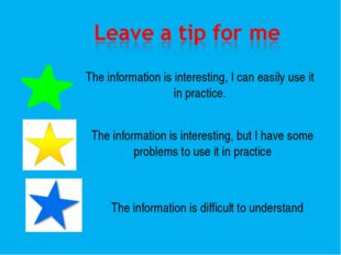 The information is interesting, I can easily use it in practice. The informat