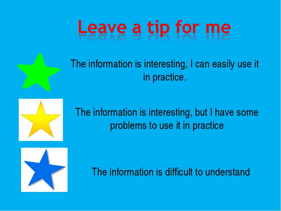The information is interesting, I can easily use it in practice. The informat...