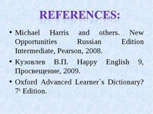 Michael Harris and others. New Opportunities Russian Edition Intermediate, Pe