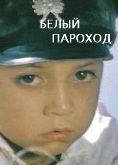 http://povkusam.ru/covers/14964/252377.jpg