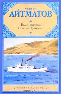http://static.ozone.ru/multimedia/books_covers/1001696214.jpg