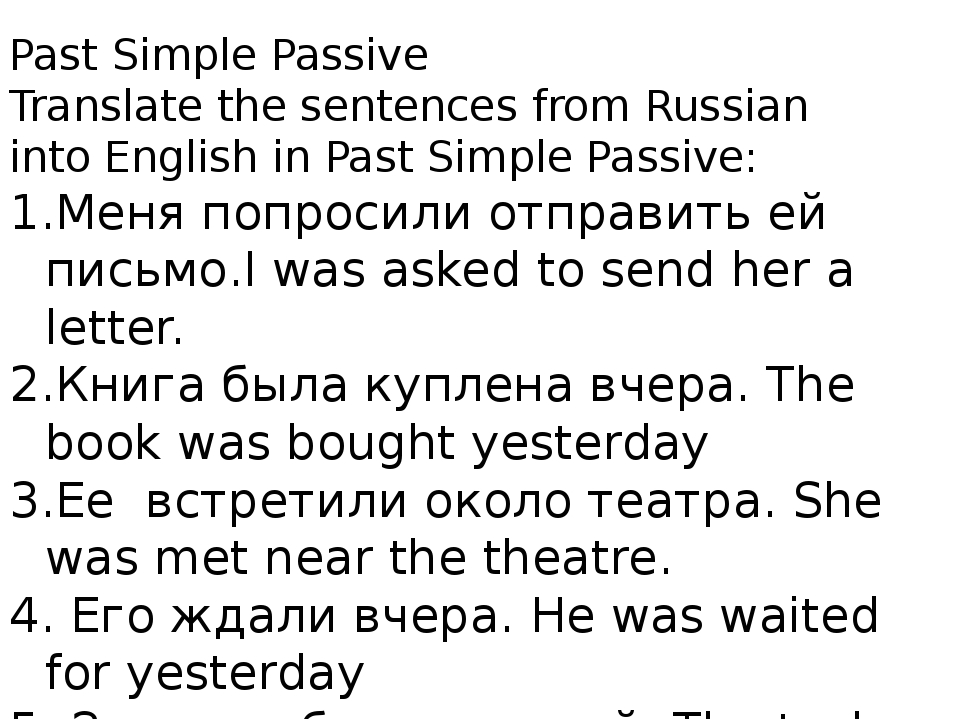 Past Simple Passive Translate the sentences from Russian into English in Past...
