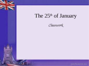 The 25th of January Classwork