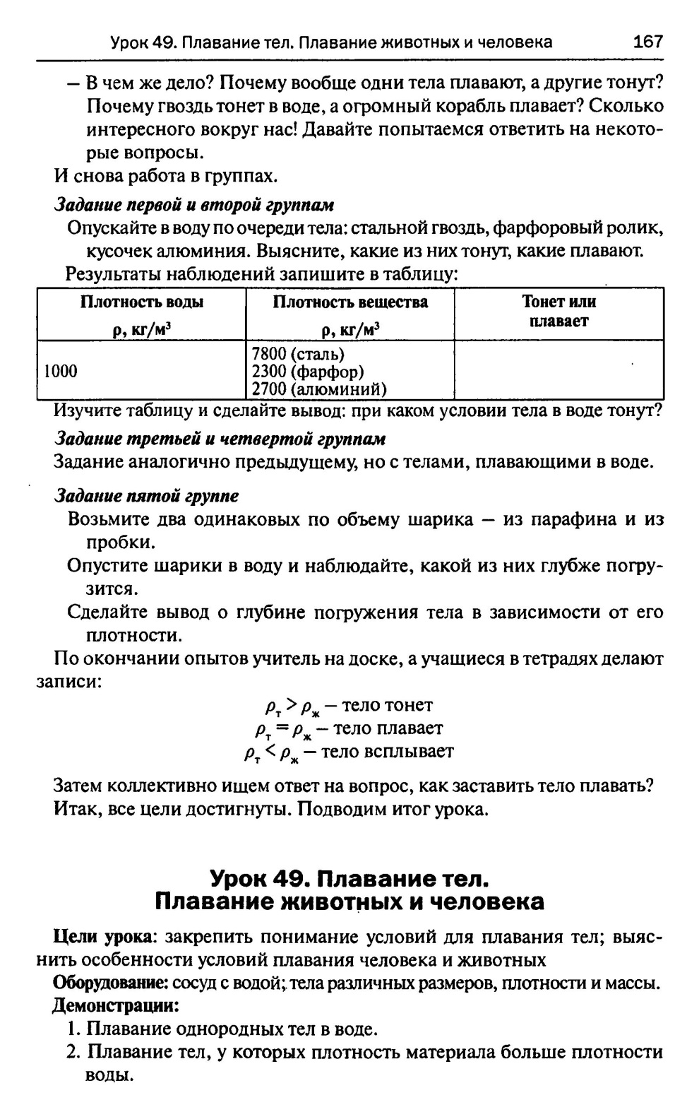 hello_html_29769c87.jpg