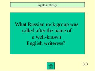 3,3 What Russian rock group was called after the name of a well-known English