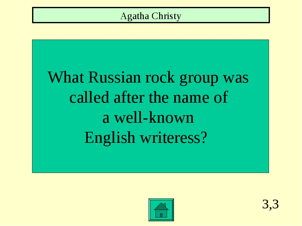 3,3 What Russian rock group was called after the name of a well-known English...