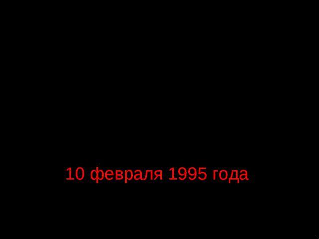Дни воинской славы России отмечаются на основании Федерального закона «О днях...
