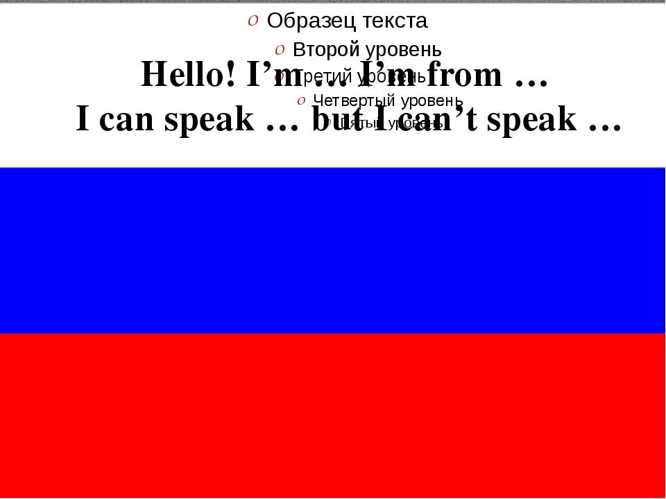 Hello! I'm … I'm from … I can speak … but I can't speak …