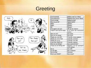 Greeting