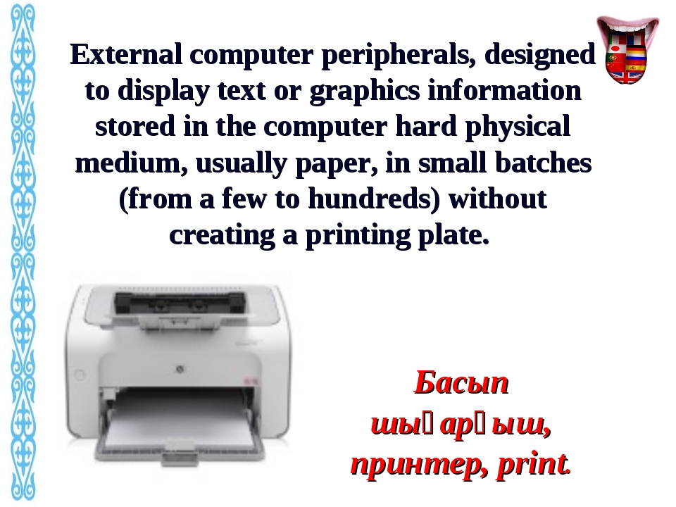 External computer peripherals, designed to display text or graphics informati...