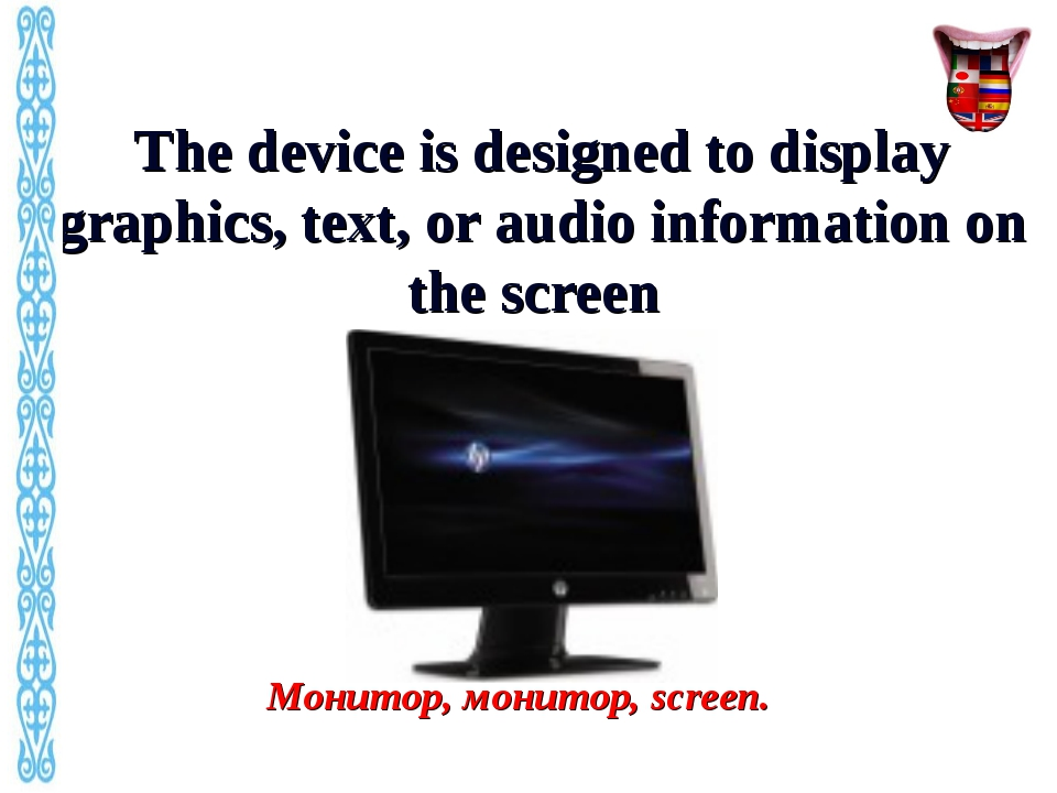 The device is designed to display graphics, text, or audio information on the...
