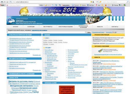 http://kupryanowa-ol.narod.ru/1.jpg