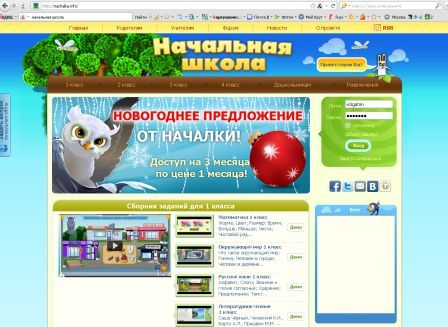 http://kupryanowa-ol.narod.ru/3.jpg